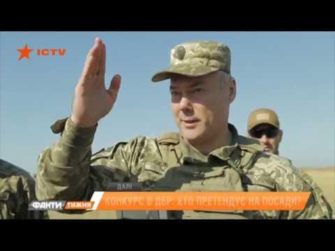 Украинские корабли под