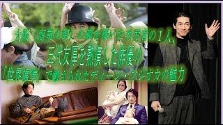 大阪(商業の街)の礎を築いた功労者の1人、五代友厚を熱演した俳優の...