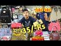 Nabi Karim Bag market for Ladies wallets,purse, bags | Girls Bag manufacturer in Delhi | VANSHMJ