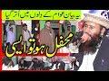 Qari Khalid Mujahid Topic:Seert e Mustfa S.E.W.W _Jeedpor 2019