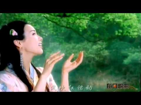 Beautiful Chinese Music【9】Traditional【Ode to Coral】.mp4