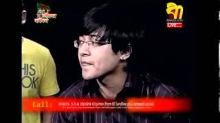Video bhalo monder dhar dhari na by amith download MP3, 3GP, MP4, WEBM, AVI, FLV Oktober 2018