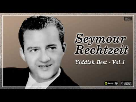 Seymour Rechtzeit. Yiddish Best Vol.1. Yiddish folk songs