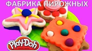 Пластилин Плей до фабрика пирожных с Машей и медведем Play doh ice cream factory