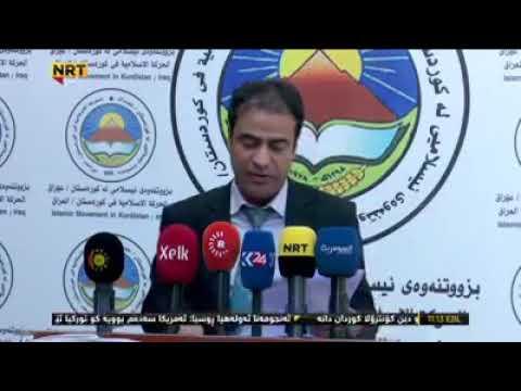 ari abdullatif andami parlamani kurdistan
