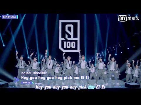 [Thaisub] Idol Producer Theme Song - Ei Ei | #1004sub