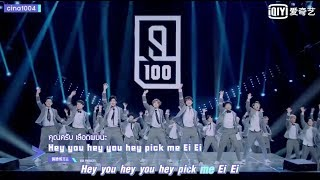 [Thaisub] Idol Producer Theme Song - Ei Ei | #1004sub
