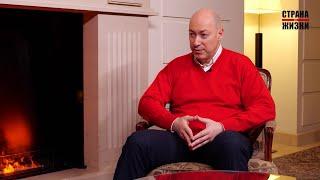 Гордон о Лукашенко, интервью с ним, отношении украинцев к нему и его троллинге Путина
