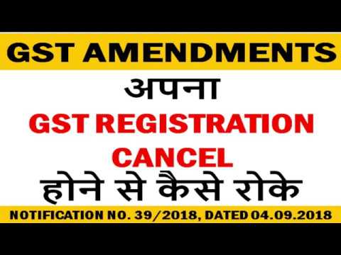 how to cancel gst registration youtube