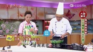 2016-09-11 美食鳳味 南瓜蕈菇燉飯