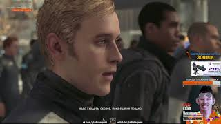 Глад Валакас - ПРОХОЖДНИЕ Detroit Become Human (3часть )