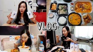 먹방 유튜버의 하루일상 (feat. 올리브영 효소추천템 하루미 하루채움 효소) vlog