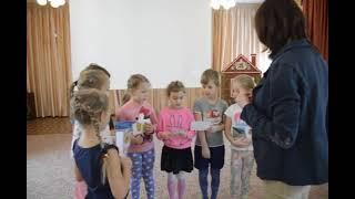 открытое занятие на конкурс педагог психолог года школы 950  Семкиной Светланы Викторовны