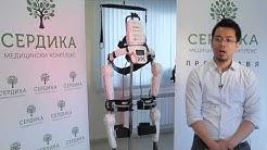 """Технология с екзоскелет в помощ на обездвижени хора прилагат в болница за рехабилитация """"Сердика"""""""