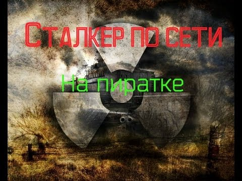 ARMA 3 ArmStalker — ПОЧТИ СТАЛКЕР ОНЛАЙН! ПЕРВЫЙ ВЗГЛЯД!