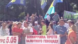 Ukrainian Patriots Picket Verkhovna Rada In Kyiv, July 1 2014