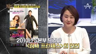 '캐스팅 논란' 박시후, '황금빛 내 인생' 출연 일등공신은?! #시후앓이_START! thumbnail
