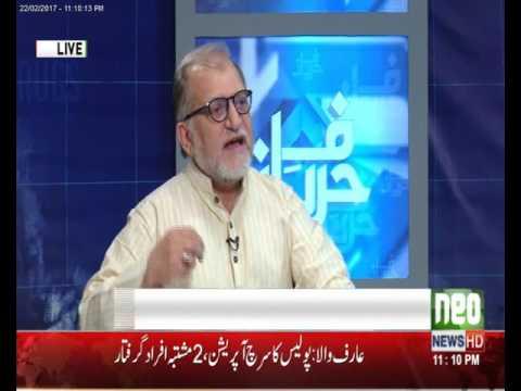 Orya Maqbool Jan Comments on 'Operation...