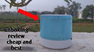 Unboxing review of Bluetooth speaker cheapest price and best sound quality