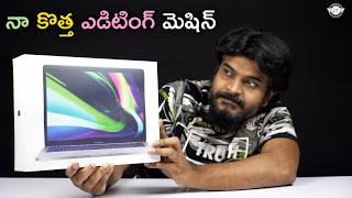 Apple MacBookPro 13-Inch With M1 Chip Unboxing || In Telugu ||