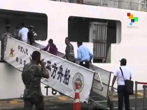 Chinese Hospital Ship Begins Latin American Tour