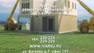 ivarsu.ru(, 2014-08-24T06:30:33.000Z)