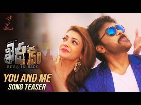 Thumbnail: You And Me Song Teaser || Khaidi No 150 || Mega Star Chiranjeevi || V V Vinayak || DSP
