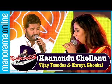 Vijay Yesudas, Shreya Ghoshal Kannondu Chollanu | Jayaragangal - 20 Years of M Jayachandran