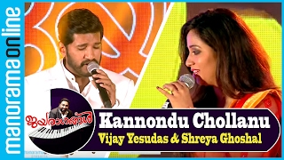 Vijay Yesudas, Shreya Ghoshal Kannondu Chollanu | Jayaragangal - 20 Years of M Jayachandran