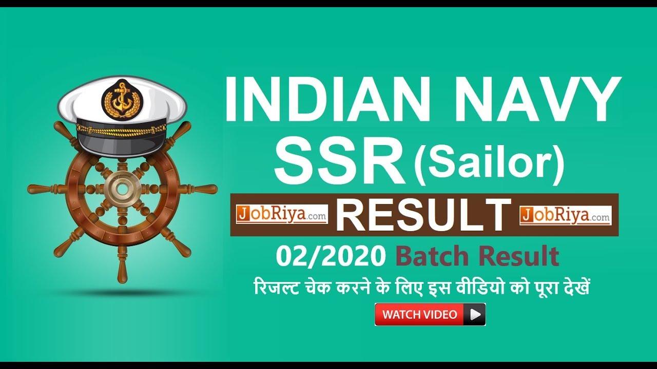 Navy Advancement Results Fall 2020.Navy Ssr Result 2019 Indian Navy Ssr 02 2020 Batch Date Latest Update Jobriya