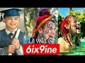 Download 6IX9INE un TRAPPER muy EXTROVERTIDO //Quien es 6IX9INE//Tekashi 69//Cristo SKRT!// MP3 song and Music Video