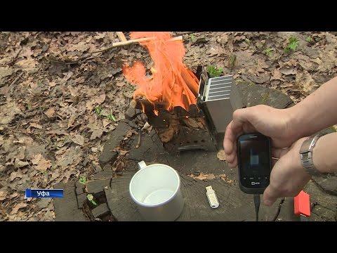 Уфимский изобретатель придумал устройство, позволяющее заряжать гаджеты от костра