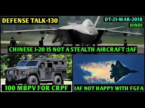 Indian Defence News:IAF can Tackle Chinese J-20,Medium Bulletproof vehicle,FGFA india Update,(Hindi)