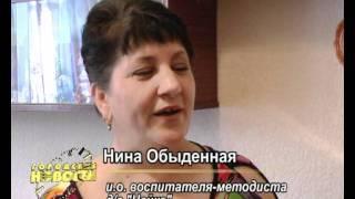 детский сад - стенды для групп(, 2011-07-15T13:29:02.000Z)