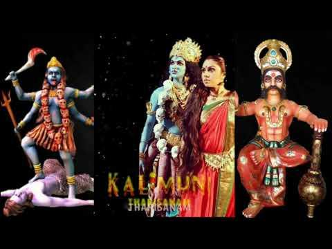 Kali Muni Tharisanam|Kaliamman Vs Muniswaran