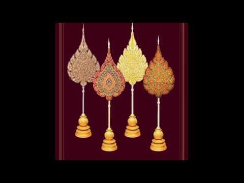 พัดยศ สมณศักดิ์พระสงฆ์ไทย พระมหามินท์ ธีริสฺสโร ป.ธ.๙ (ตัวอย่างหนังสือ)