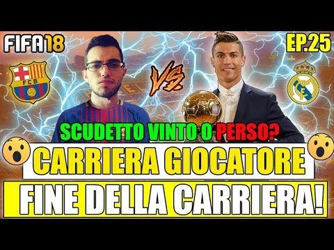 FINE DELLA CARRIERA!! SCUDETTO VINTO O PERSO? GIUSE360 VS RONALDO!! FIFA 18 CARRIERA GIOCATORE #25