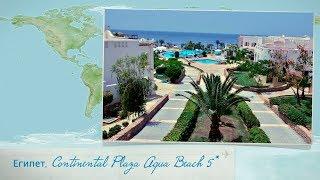 Обзор отеля Continental Plaza Aqua Beach 5 в Шарм Ель Шейхе Египет от менеджера Discount Travel