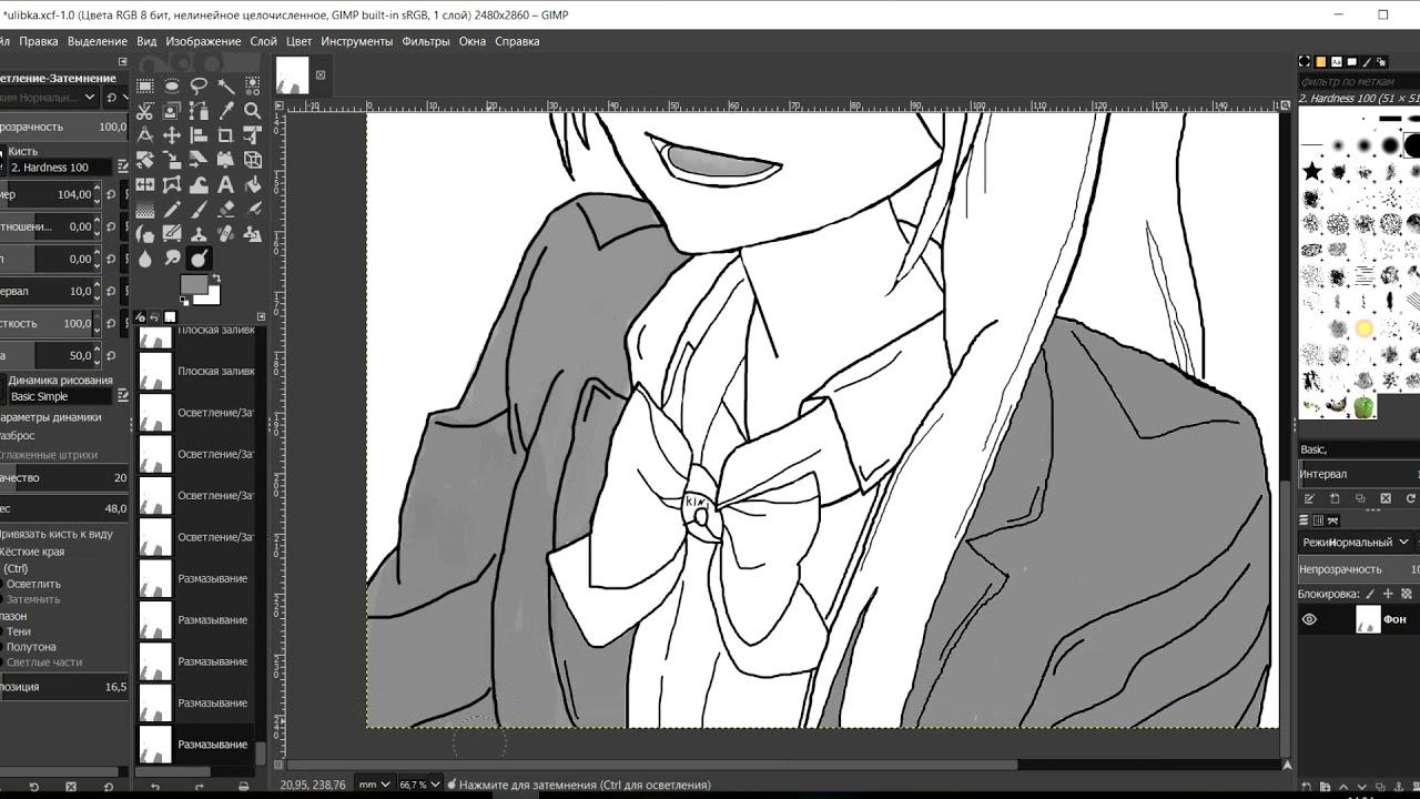 Drawing manga schoolgirl in GIMP. - YouTube