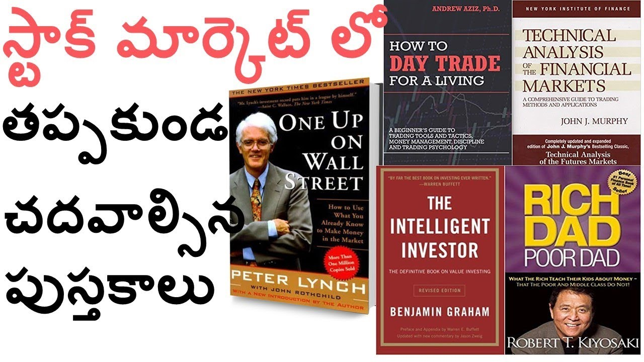 Best Books on Stock Market(Telugu) for Beginners ...