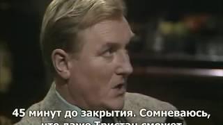 О всех созданиях больших и малых / 1 сезон, 9 эпизод (СУБТИТРЫ)