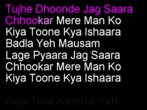 Chhukar Mere Mann Ko  Hindi Clean Karaoke with lyrics