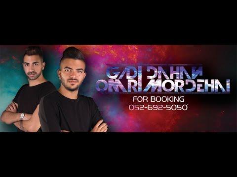 Gadi Dahan & Omri Mordehai - Monkey Banana (Official Clip)