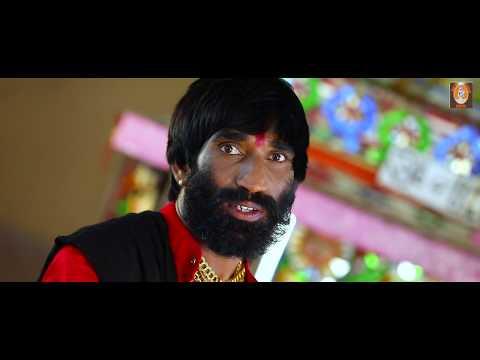 Goga ni doorbell   New Gujarati song 2018   HD Video Song   Guru Aadesh Digital