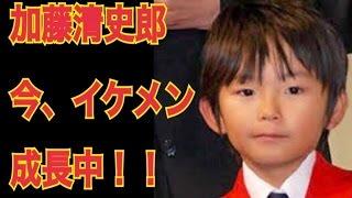 加藤清史郎の現在 あのこども店長がイケメンに成長し驚きの声 チャンネ...