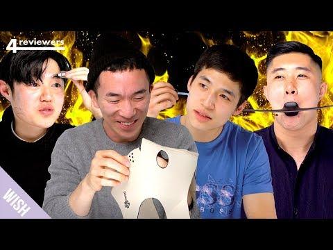 4 Hot Korean Men Try Weird Korean Beauty Products   4 Reviewers