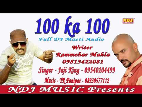 100 ka 100 | Haryanvi Dj Dance Daru Song 2015 | Rammehar Mahla | Jaji King | Audio