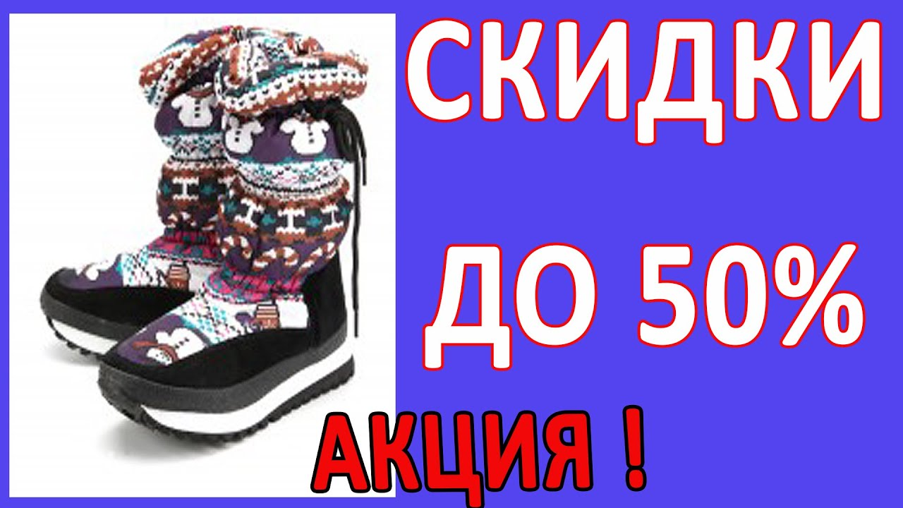 Купить детские ❄зимние❄ ботинки и сапоги 【демар】 в городе киев ➤➤➤ интернет магазин доставляет ✈ сапожки demar по украине.