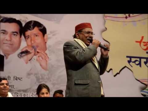 Nanda Devi Raj Jat Yatra Songs by Narendra Singh Negi | Nanda Stuti | Nanda Dhyan