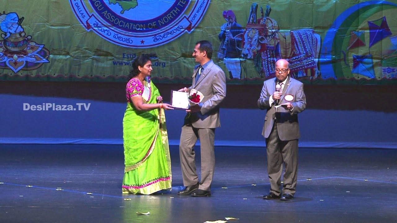 Telugu Velugu launch at TANTEX Sankarnti Celebrations - 2016